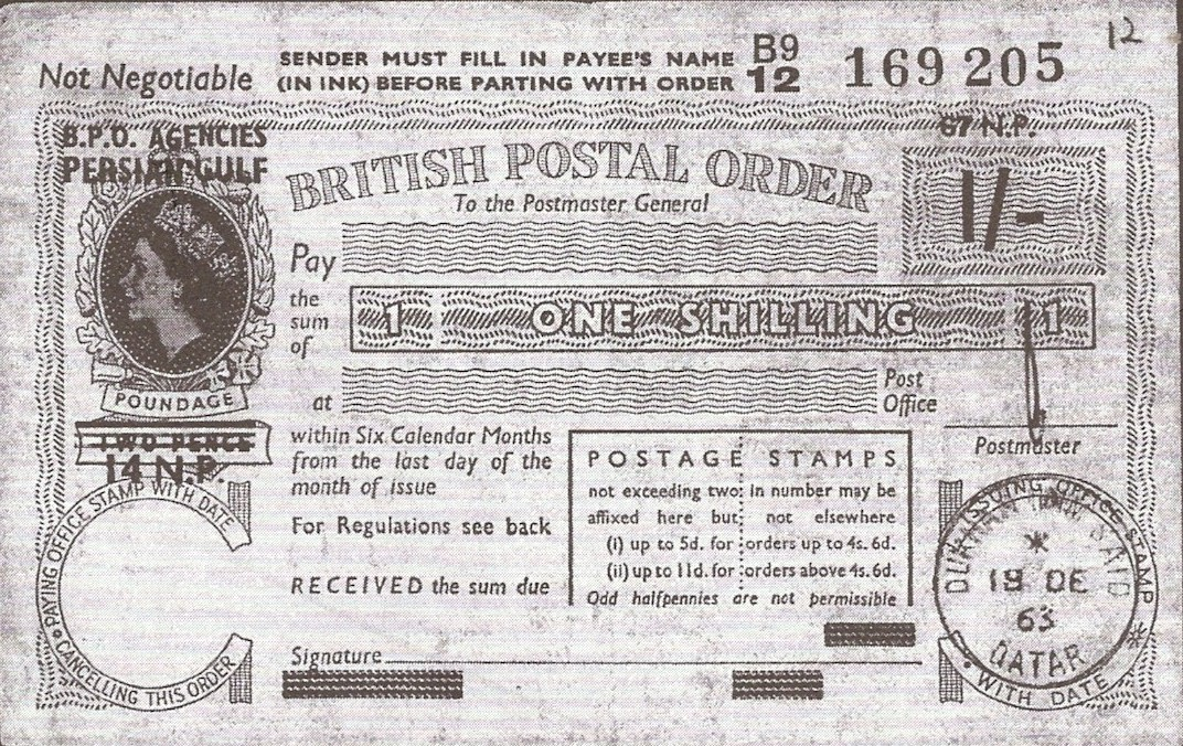 British Postal Agencies in the Gulf, QE2, 1s