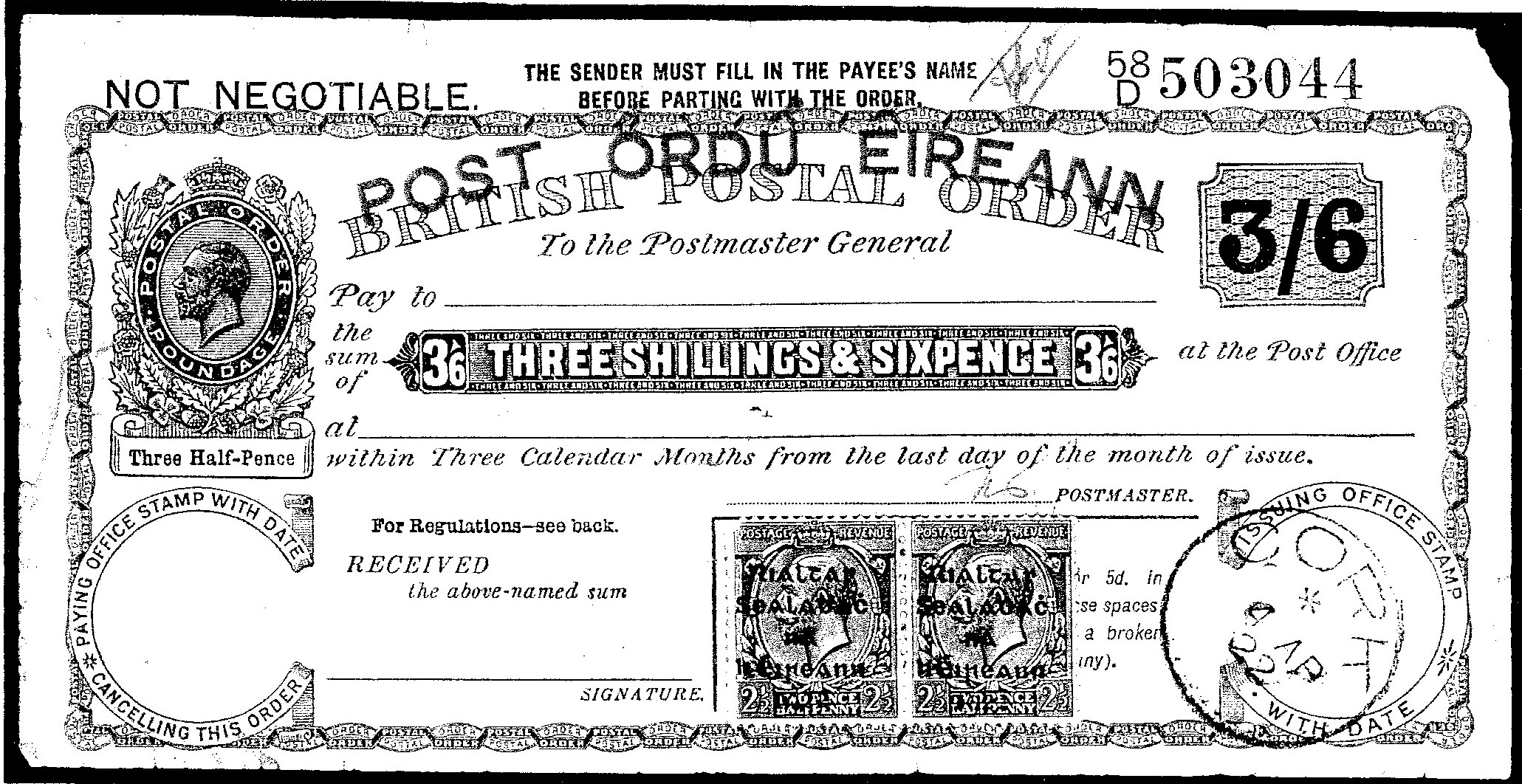 Ireland postal order, first type
