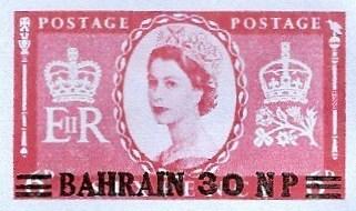 Bahrain airletter 30np