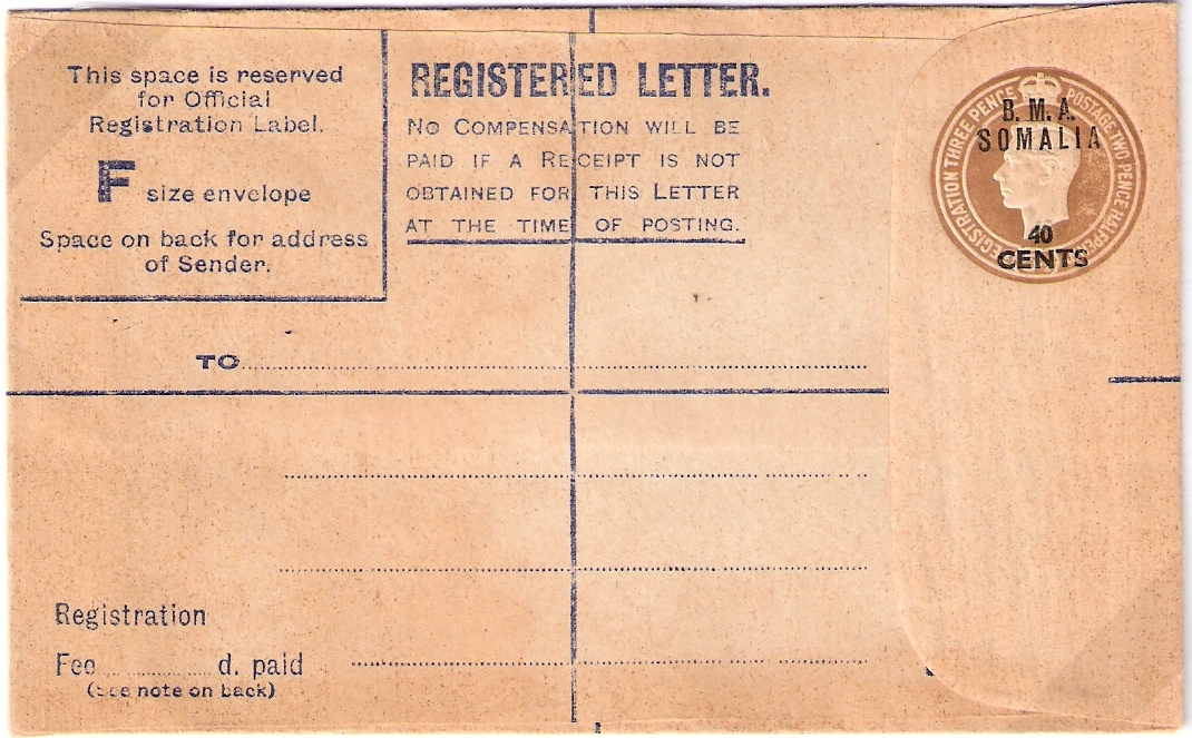 Somalia registered envelope, type I
