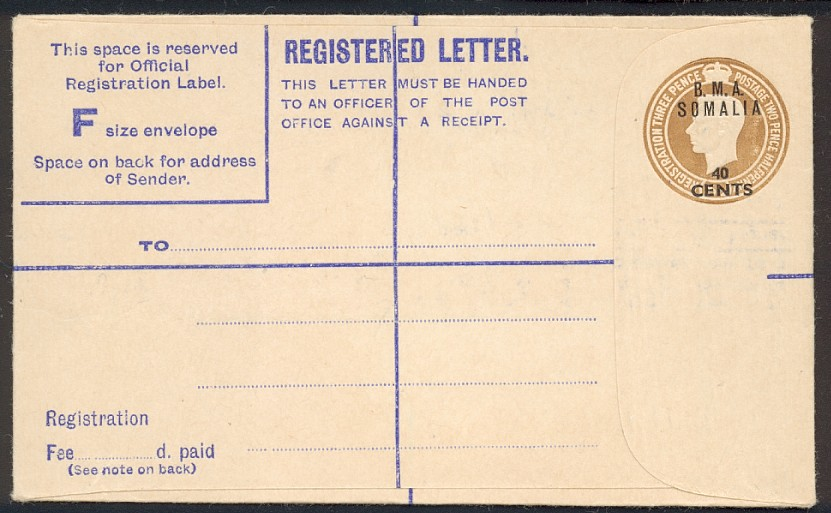 Somalia registered envelope, type II