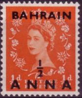 Bahrain 80 misplaced 200