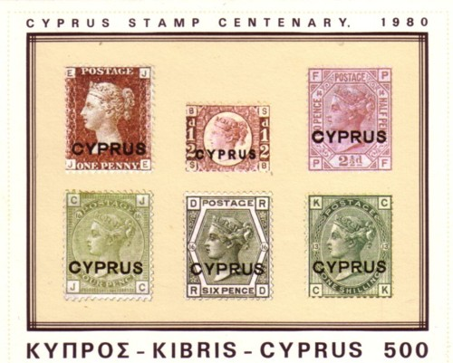 Cyprus minisheet 200