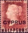 Cyprus 7 300