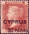cyprus 10 300