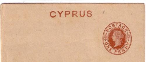 Cyprus wrapper 150