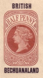 British Bech halfd wrapper 200