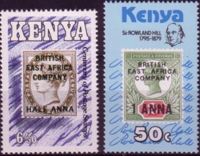 BEA Kenya 200