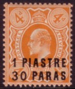 Levant Ed7 4d orange 200