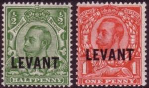 Levant Stg Downey II 200