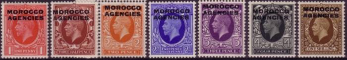 Morocco Stg G5 photo 200