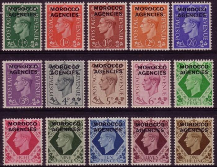 Morocco Stg G6 200