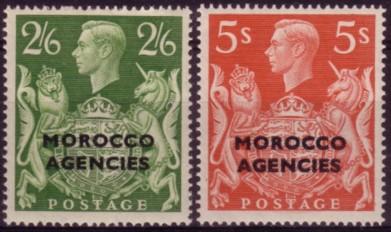 Morocco Stg G6 arms 200
