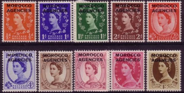 Morocco Stg QE 200