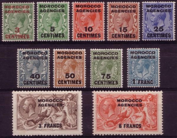 Morocco Fr G5 script 200