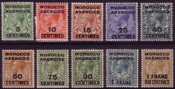 Morocco Fr G5 block 200