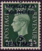 Morocco Fr G6 200