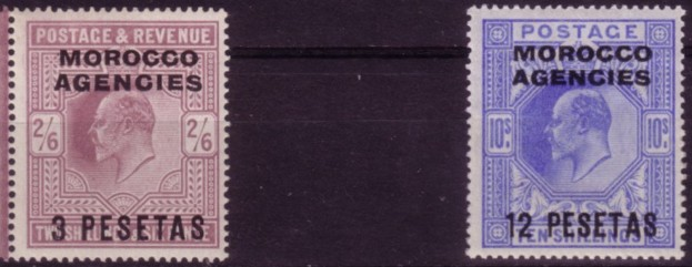 Morocco Sp Ed DLR high values 200