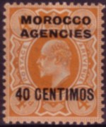 Morocco Sp Ed7 4d 200