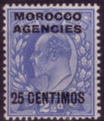 Morocco Sp Ed7 Harrison 200