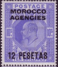 Morocco Sp Ed7 SomsetHse 200