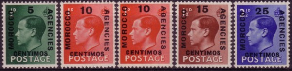 Morocco Sp Ed8 200