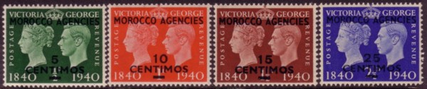 Morocco Sp G6 centenary 200