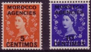 Morocco Sp QE Tudor 200
