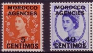 Morocco Sp QE EdE2R 200