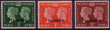 Tangier G6 centenary 200