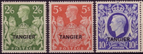Tangier g6 Arms 200