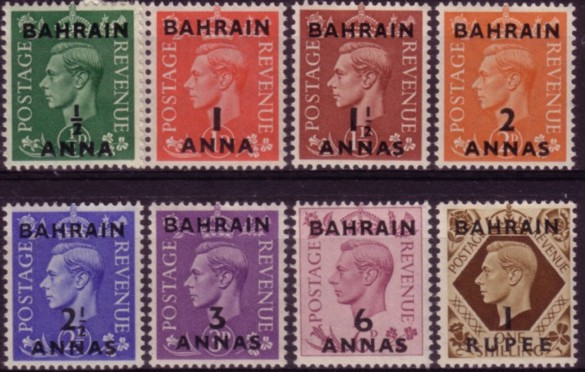 Bahrain G6 1st set low vals 200