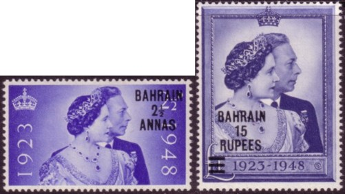 Bahrain G6 Silver Wedding 200
