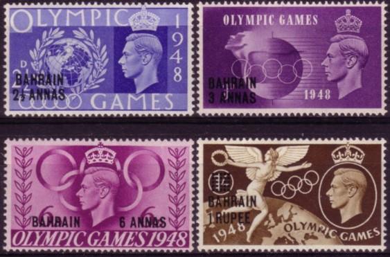 Bahrain G6 Olympics 200