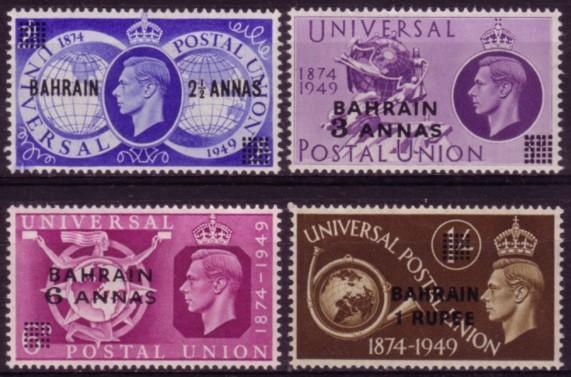 Bahrain G6 UPU 200