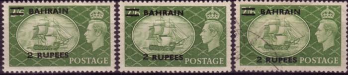 Bahrain G6 R2 types 250