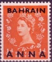 Bahrain QE no half 200