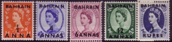 Bahrain QE Ed2R 200