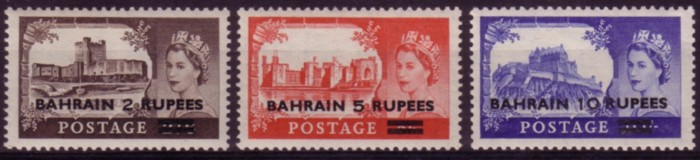 Bahrain QE Waterlow I 200