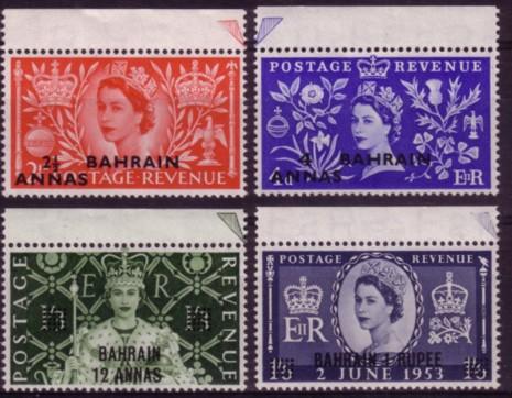 Bahrain QE coronation 200