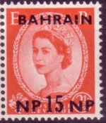 Bahrain QE crowns 200