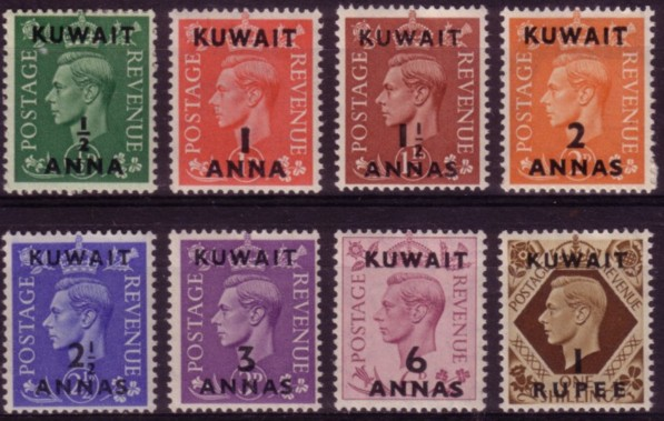Kuwait G6 1st set 200
