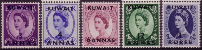 Kuwait QE Tudor b, 200