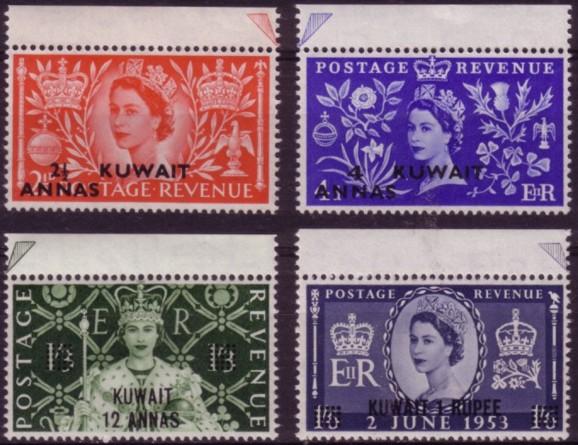 Kuwait QE coronation 200