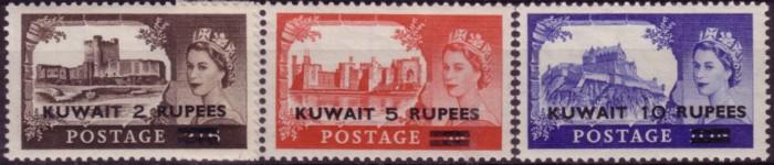 Kuwait QE castles type I 200