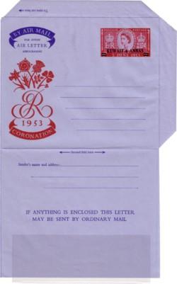 Kuwait stat coronation airletter 200