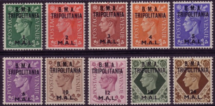 Tripolitania BMA low values 200
