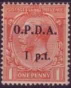 Palestine OPDA 1pt 200