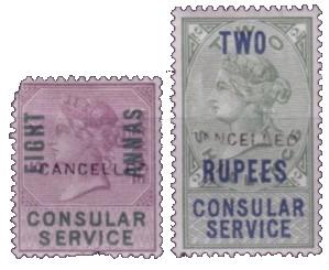 Consular Service rupees 200