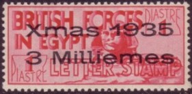 Egypt Xmas 200
